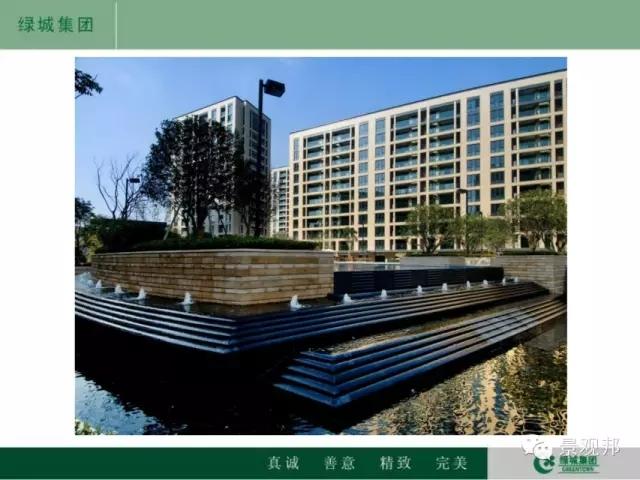 干货|绿城精致景观营造工艺工法篇倾情呈现-20160518_104945_046.jpg