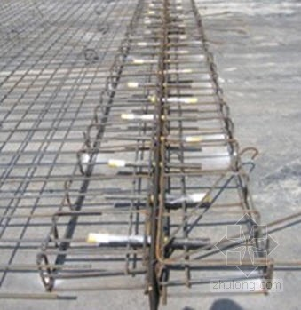 [PPT]水泥混凝土路面施工技术讲座