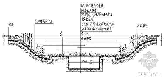 泵坑断面做法图