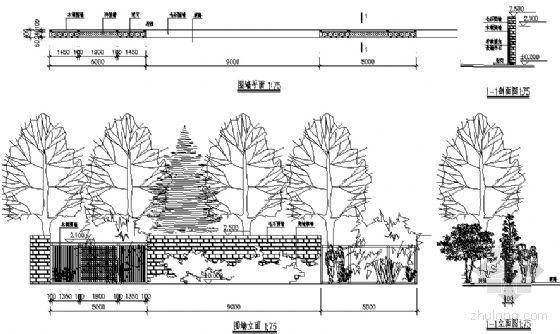小区围墙施工详图-4
