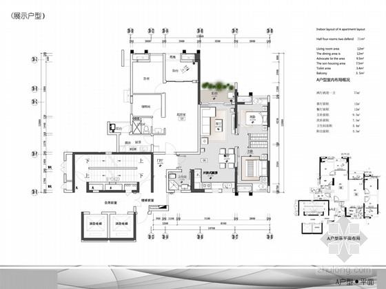 [广东]多套户型不同风格样板间概念设计方案(含效果图)