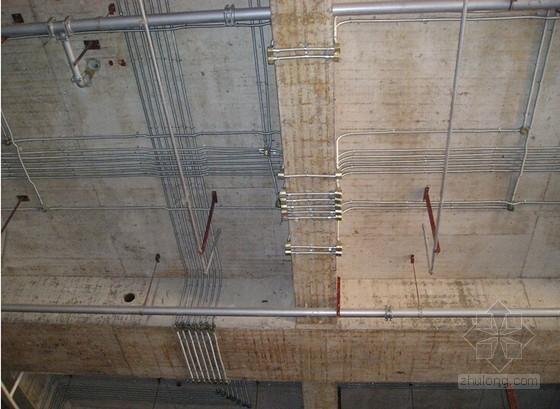 施工企业建筑优质工程施工技术质量管理标准(162页 图文丰富)