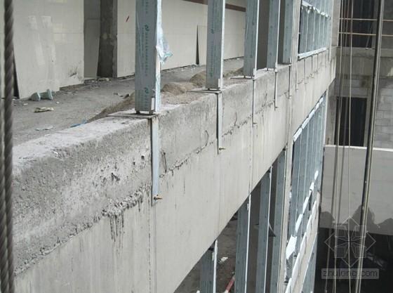 [QC成果]幕墙工程转接件施工质量控制