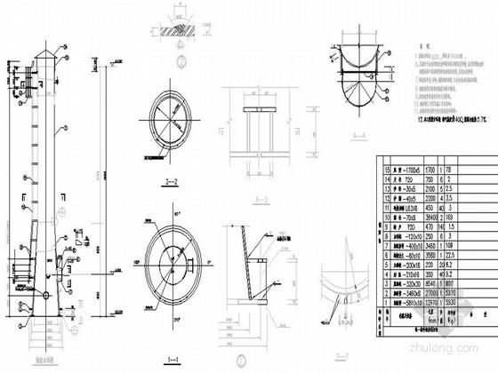 钢烟囱结构施工图
