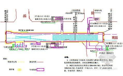 [山西]液化地层地下两层明挖车站盾构区间及车辆出入段地铁工程投标技术标348页