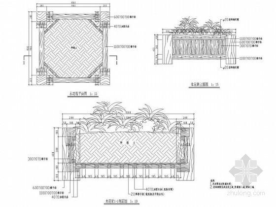 木花箱施工详图