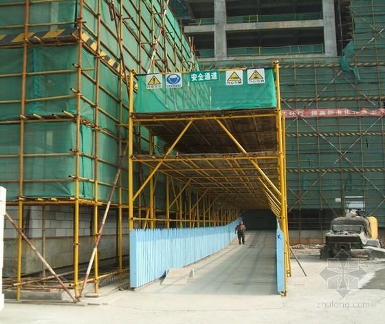 建筑工程优秀工地安全施工做法图文介绍