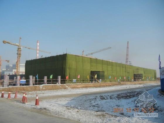 [内蒙古]高层商业大厦冬季施工方案