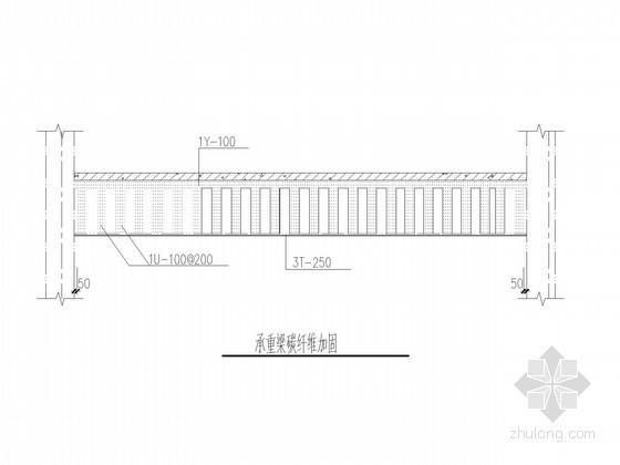 办公楼机房及档案室加固节点构造详图