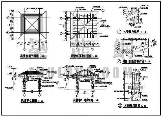 四角亭施工图-4