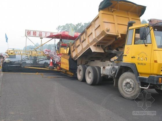 [PPT]热拌沥青混凝土路面施工