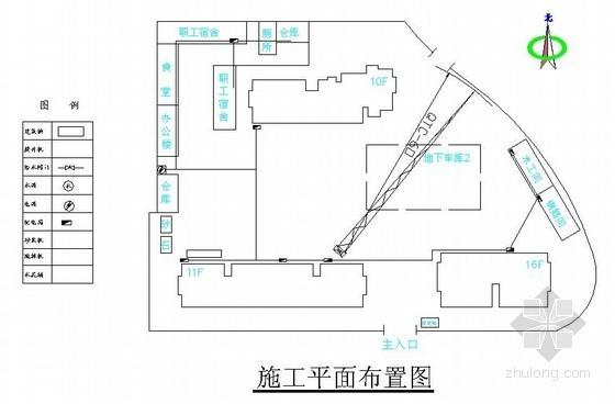 [浙江]住宅工程施工组织设计(平面布置图)