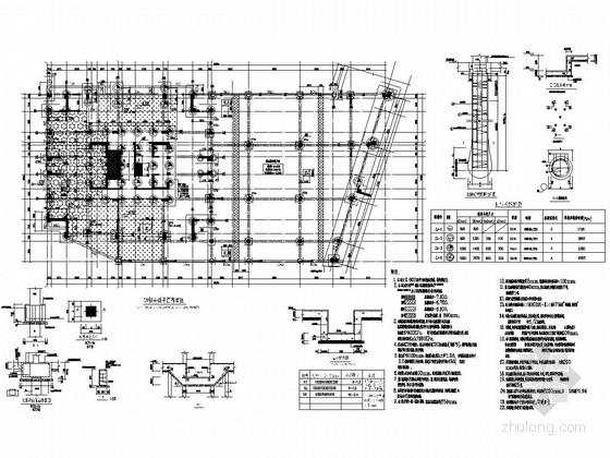 25层框架剪力墙结构办公楼结构施工图