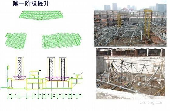 [QC成果]四角锥网架屋盖结构提升施工方案