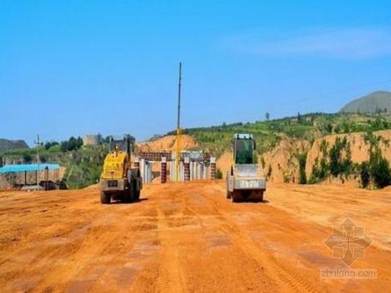 [湖北]高速公路工程路基施工专项方案