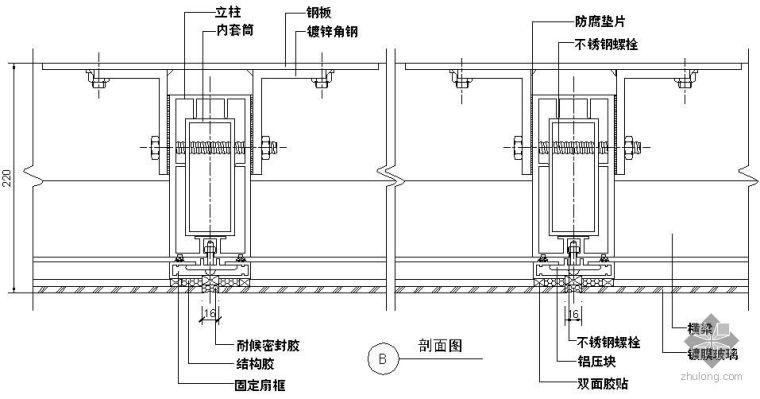 某吊挂式玻璃幕墙节点构造详图(九)(B剖面图)