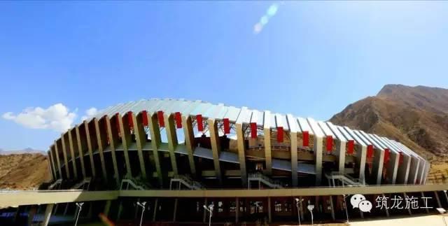 世界海拔最高体育中心创鲁班奖照片曝光,简直不要太完美哟!