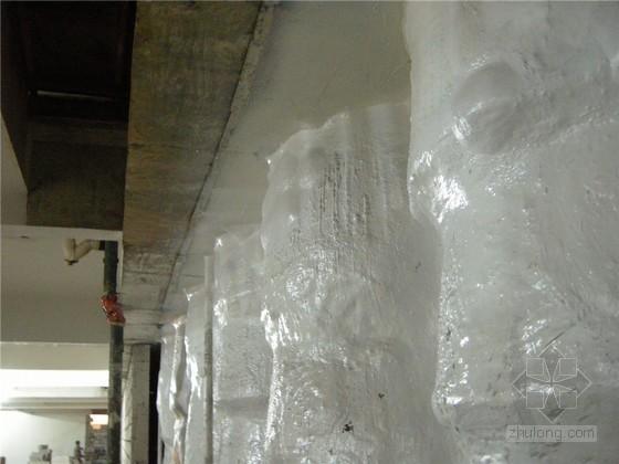 超高层建筑地下室人工挖孔咬合桩防水排水施工工法(鲁班奖)