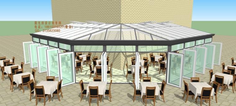 餐厅咖啡厅阳光房设计方案_1