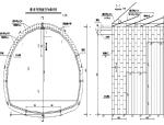 公路单向行驶双车道分离式隧道施工图纸
