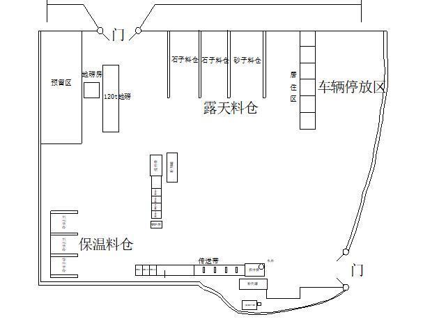 公路大桥主桥冬季施工方案(word,40页)