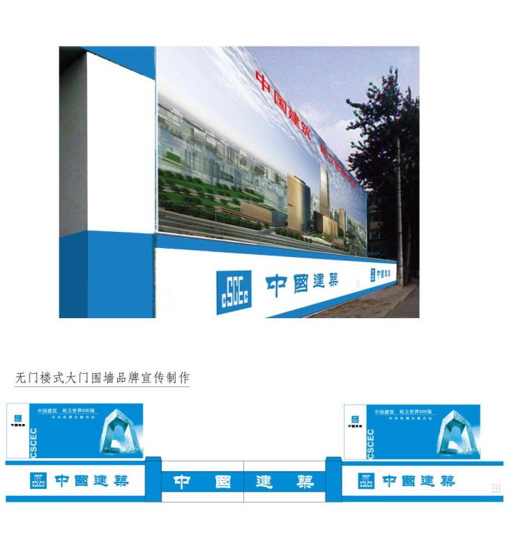河北联合大学新校园建设项目施工总承包工程施工组织设计_2