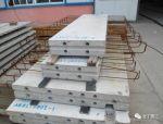 装配式建筑常见施工质量通病案例