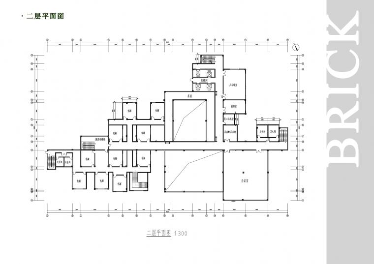 brick·break—用生命拼凑的碎片[酒店建筑设计_12