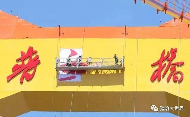 用火箭架桥!云南200层楼高的世界第一高桥!震惊世界!_18
