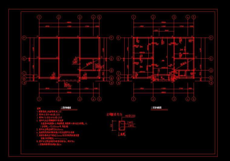 现代铺装住宅建筑设计(含CAD)