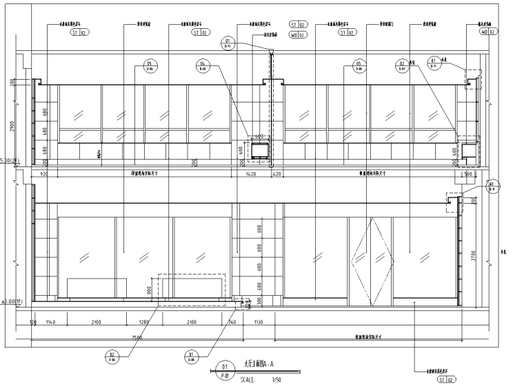 竹叶青北京论道馆室内设计完整竣工图