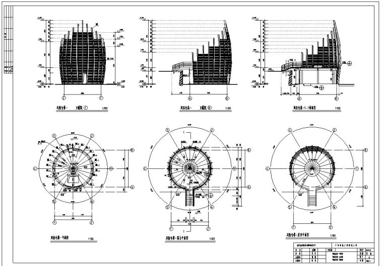 重庆广安思源广场景观工程CAD全套施工图_3