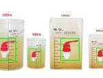 为什么混凝试验搅拌机专用烧杯要设计取样口?