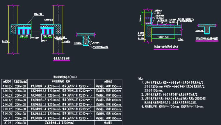 别墅新增加电梯加固结构设计图_7