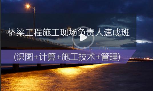 案例欣赏:港珠澳大桥8大关键施工技术_51