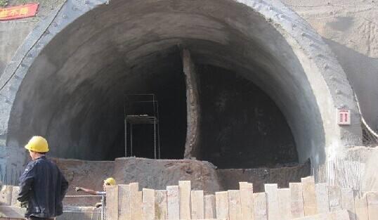 隧道洞身开挖专项施工方案(41页)