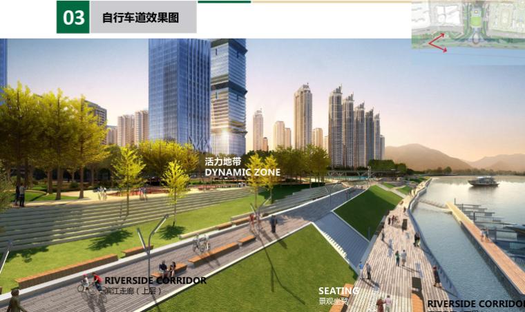 宜昌之星滨江公园及城市阳台景观设计方案资料合集_9
