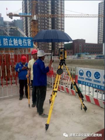 北京市首座钢结构装配式建筑施工管理实践_26
