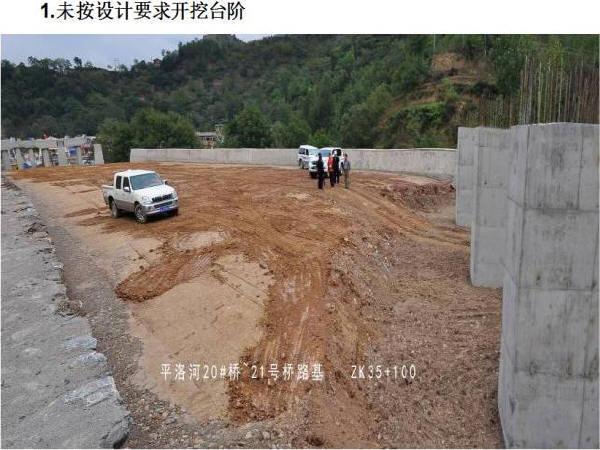 U台台背排水资料下载-桥头跳车不再有,高速公路台背回填施工技巧大全。