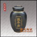 景德镇个性化定制陶瓷药罐容器