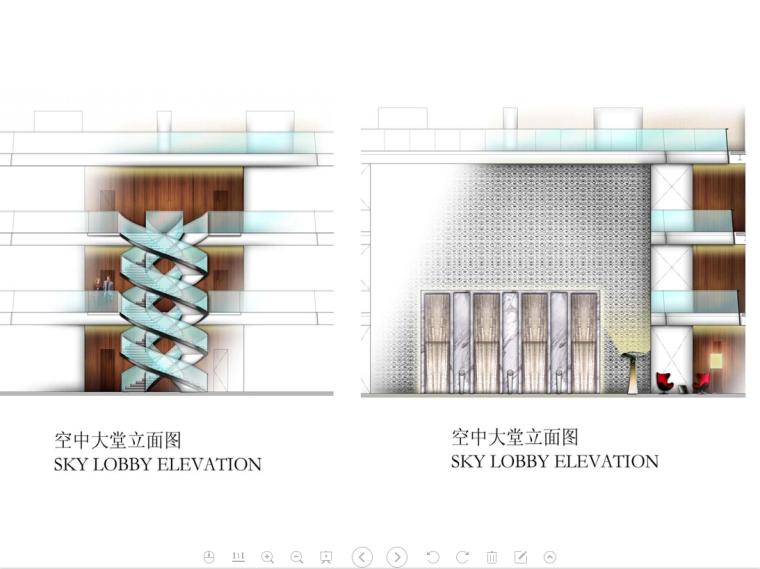 韦德娱乐1946老虎机_[广州]高端奢华四季酒店设计方案_7