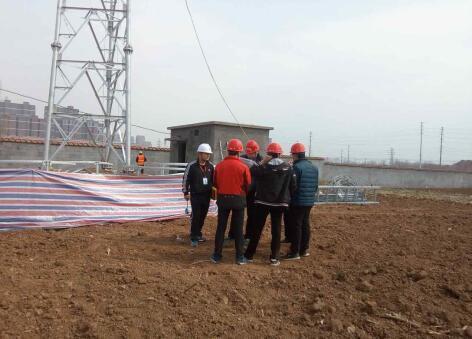 泰安铁塔公司严把工程建设三大工序质量关,加强工程造价管控
