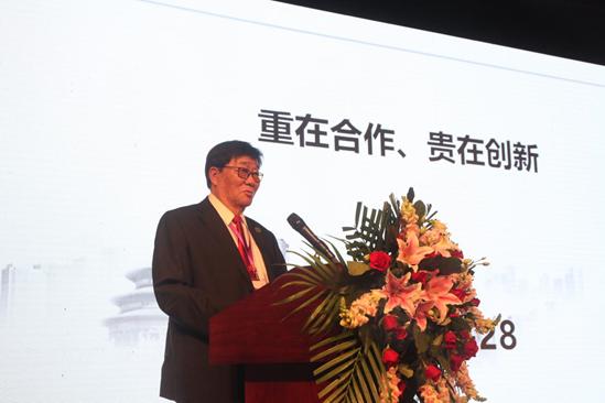 携手创新 共享未来,2017首届中国装配式建筑论坛在大连召开