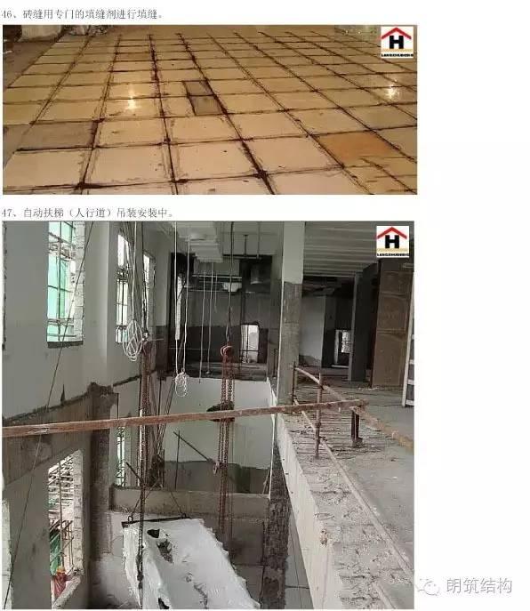 建筑、结构、施工全过程经验图解_24