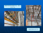 城市轨道交通工程主体结构施工质量问题及控制(案例分析)
