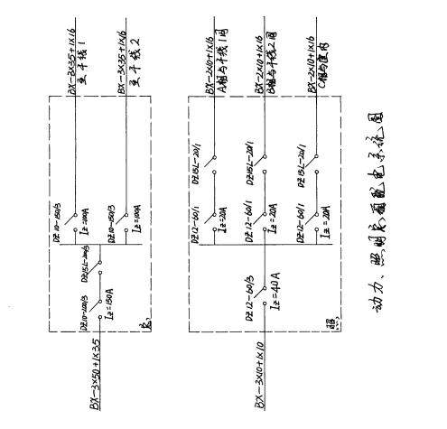 临时用电施工方案(通用)