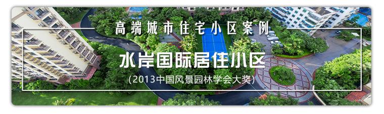 1月26日开班,高端植物设计体系大课_16