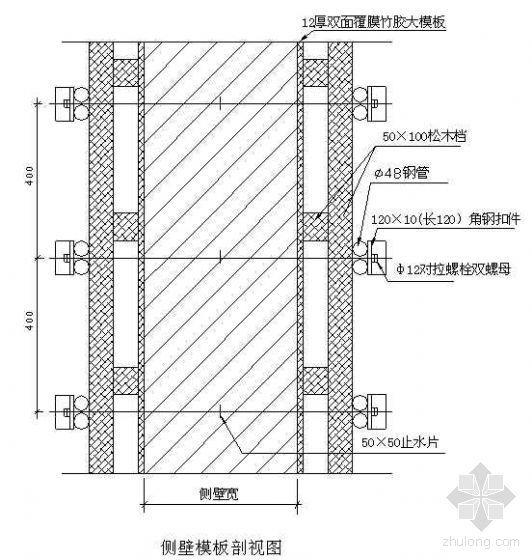 某电厂斗轮机基础施工方案