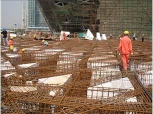 [广州]建筑业新技术应用示范工程验收资料(2010年)