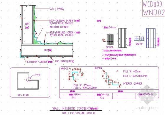 彩钢板收边包角做法及节点详图(全套CAD、中英文)